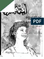 m Abdelhalim-Aljanna Aladra