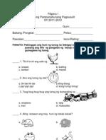 Ist Grading Fil 1