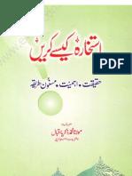 Istikhara Kaisay Karain by Sheikh Muhammad Zakariyya Iqbal