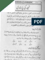 Khutbaat-e-faqeer Vol-5 - Tahajjud Ki Pabandi