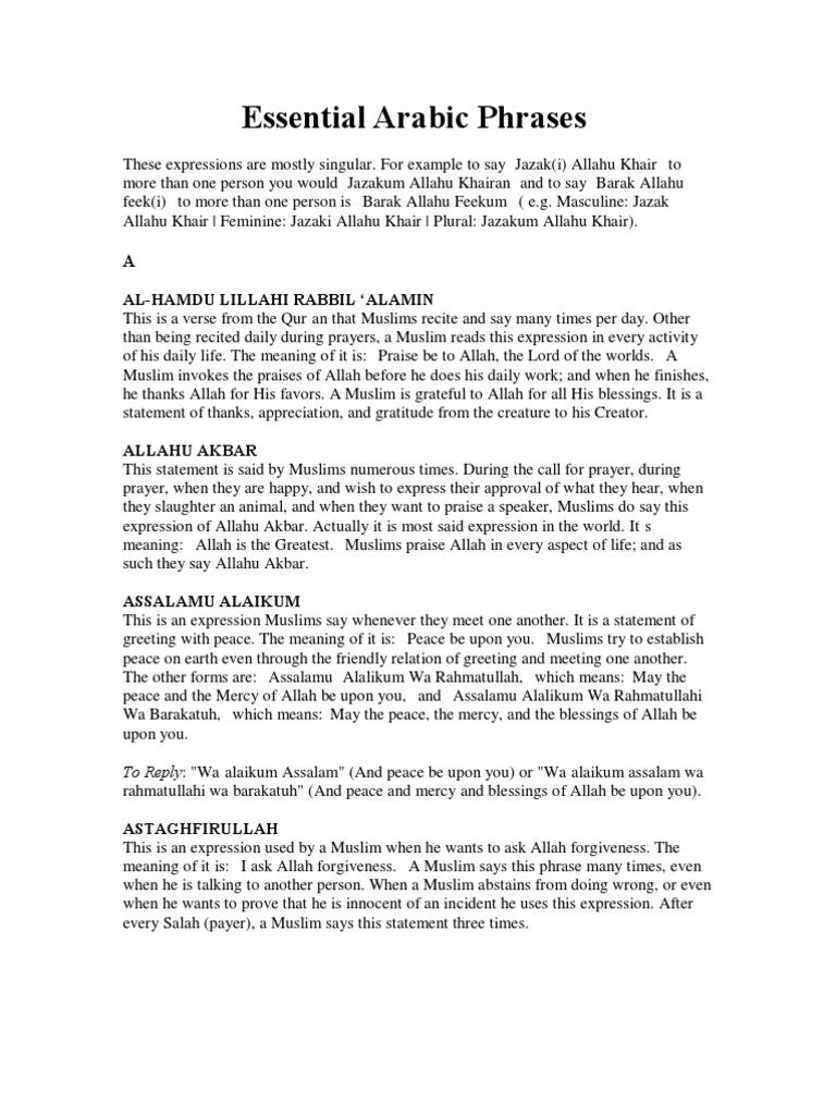 Essential Arabic Phrases Allah Takbir