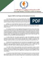 UNFC Statement (Eng) 081011