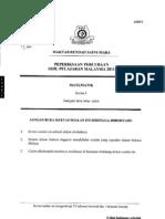 Trial Mate Spm Mrsm 2011 Paper 1+2
