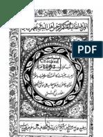 Gulzar-E- Shahadath