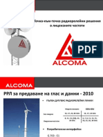 ALCOMA Products Overview_BG