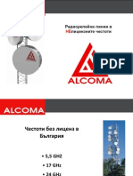 ALCOMA Free Bands Products_BG