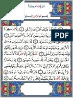 Taaha (Quran 20)