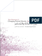 How Urbanisation is Changing Emirati Identity by Sultan Sooud Al Qassemi