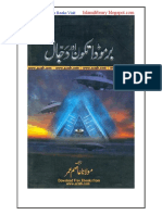 Different Books Related to Dajjal