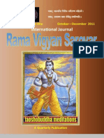 International Journal of Rama Vigyan Sarovar Oct-Dec 2011