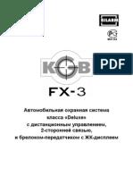 fx-3 d