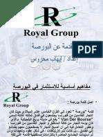 Royal group intro