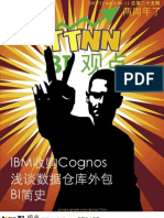 ttnn_bi_opinion_200711