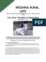 Cow Urine Advantages Black
