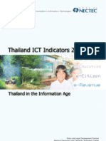 ICT_indicators2005