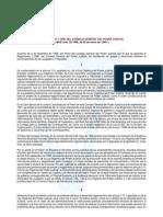 Reglamento de Organización CGPJ