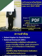 BSCepi_Slide_LThaikrueaB