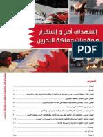 Report Arabic & English