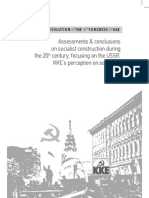 Assessments and conclusions on socialist construction during the 20th century, focusing on the USSR. KKE's perception on socialism