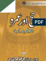 Hajj Awr Umra -- (URDU)