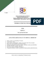 Phy1(SBP)