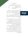 The Constitution of Pakistan 1973 (Volume - 1)
