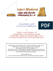 Siddhar Paadal