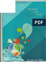 RCM Business - The New Marketing Plan Book