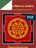 Vigyan Bhairav Tantra Complete