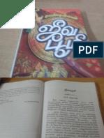 Sandilyan Tamil Novel Pdf