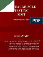 MANUAL_MUSCLE_TESTING
