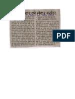उत्तर प्रदेश के मुरादाबाद जिले मे भाजपा नेता व स्थानिय पुलिस द्दारा साम्प्रदायिकता को बढावा देने के समबन्ध में