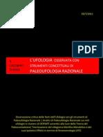 UoPRv10