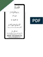 anwaar-e-khitabat-10