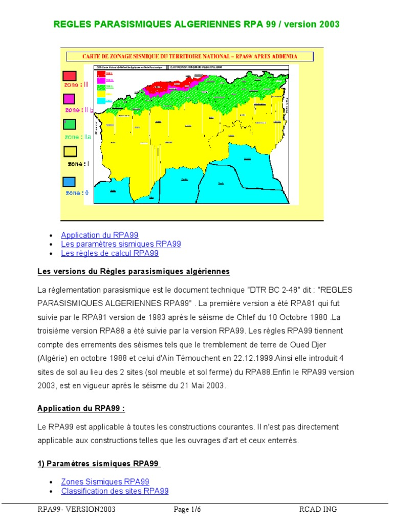 rpa 2003 pdf