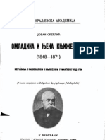 Jovan Skerlic - Omladina i Njena Knjizevnost 1848-1871