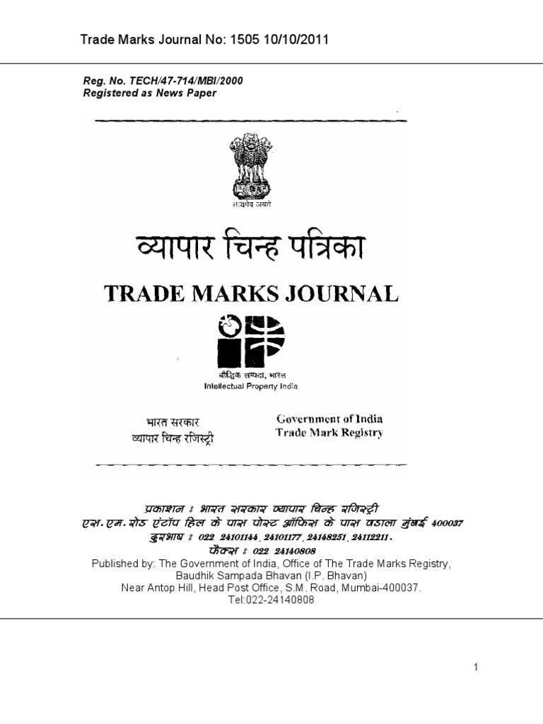 Journal Tmr 1505 Ac Dc Low Voltage Power Supply In Ambala Cantt Haryana India
