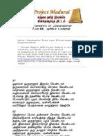 Thirupugal In Ebook Download