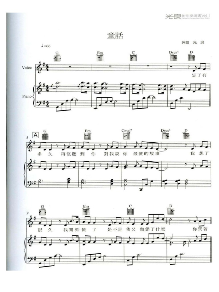 Asus7 guitar chord choice image guitar chords examples lonely 2ne1 guitar chords image collections guitar chords examples taeyang wedding dress piano sheet music tong hexwebz Image collections