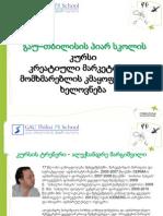 #57-Presentation of Creative Marketing Course