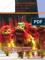 Publishing in China, Special Report, Frankfurt 2011