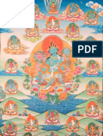 Tara GreenTara Khempo Yurmed Tinly Rinpoche Green Tara Puja Commentary for Zab Tig Sgrol Ma