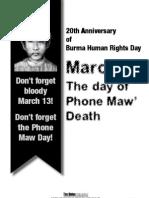 20th_Phone_Maw_E
