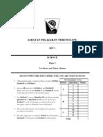 Set 1 p2 Revision f4