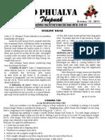 Zo Phualva Thupuak- Volume 01, Issue 14