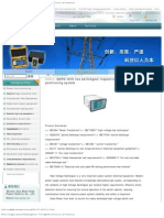 PD Live Switch Gear Inspection Positioning System - West High Power Electric