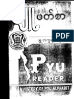 Pyu Reader. a History of Pyu Alphabet