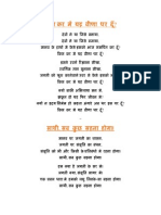 Great Hindi poems by Harivansh Rai Bachchan