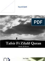 076_Surah_Al-Insan