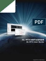 GL-MT4交易平台指南
